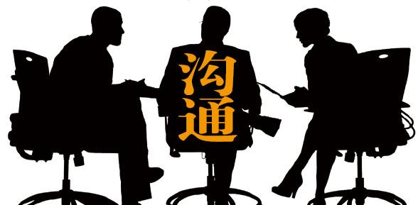 济南企业内训-高效团队沟通技巧培训