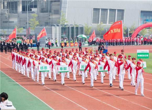 案例---中国人寿保险2018春季运动会